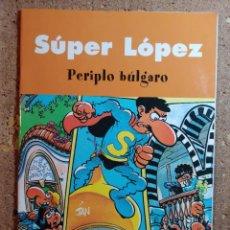 Tebeos: COMIC DE SUPER LOPEZ EN PERIPLO BULGARO. Lote 261181855