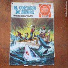 BDs: UN EMIR PARA TALATH. EL CORSARIO DE HIERRO. JOYAS LITERARIAS JUVENILES SERIE ROJA NUM 23. Lote 261259535