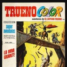 Tebeos: TRUENO COLOR (1ª ÉPOCA) - BRUGUERA / NÚMERO 215. Lote 261609405