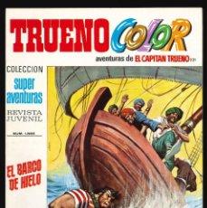 Tebeos: TRUENO COLOR (1ª ÉPOCA) - BRUGUERA / NÚMERO 221 ***IMPECABLE***. Lote 261611395