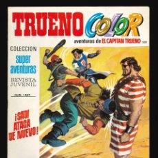 Tebeos: TRUENO COLOR (1ª ÉPOCA) - BRUGUERA / NÚMERO 222. Lote 261611760