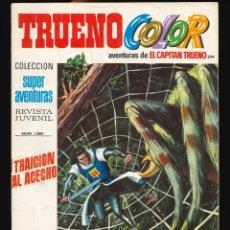 Tebeos: TRUENO COLOR (1ª ÉPOCA) - BRUGUERA / NÚMERO 229. Lote 261636925