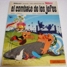 Livros de Banda Desenhada: ASTERIX, PILOTE 1969,EL COMBATE JEFES TAPA DURA-IMPORTANTE LEER DESCRIPCIÓN Y ENVIOS. Lote 261970810