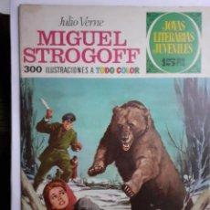 Tebeos: JOYAS LITERARIAS JUVENILES- Nº 1 -MIGUEL STROGOFF-1970-JUAN GARCÍA QUIRÓS-1ª ED.-CORRECTO-LEAN-4703. Lote 262110525