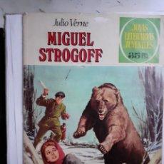 Tebeos: JOYAS LITERARIAS JUVENILES- Nº 1 -MIGUEL STROGOFF-1979-JUAN GARCÍA QUIRÓS-4ª ED.-CORRECTO-LEA--4704. Lote 262115145