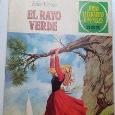 Tebeos: JOYAS LITERARIAS JUVENILES- Nº 142- EL RAYO VERDE-1981-3ª ED.GRAN FCO. ORTEGA-DIFÍCIL-BUENO-LEA-4705. Lote 262116745