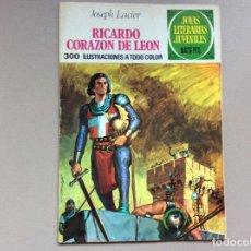 Tebeos: JOYAS LITERARIAS JUVENILES 1 EDICIÓN NÚMERO 19 CON LABERINTO. Lote 262455850