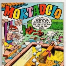 Tebeos: MORTADELO EXTRA DE VERANO 1970. Lote 262561380