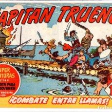 BDs: Nº 212 EL CAPITAN TRUENO CUADERNOS ORIGINALES ED. BRUGUERA, S. A., 1956-1968. Lote 262571875