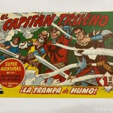 Tebeos: EL CAPITAN TRUENO. Nº 250.- ¡LA TRAMPA DE HUMO!. EDITORIAL BRUGUERA. Lote 262597175