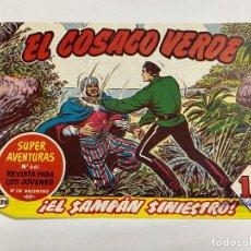 Tebeos: EL COSACO VERDE. Nº 128.- ¡EL SAMPÁN SINIESTRO!. EDITORIAL BRUGUERA. Lote 262602140