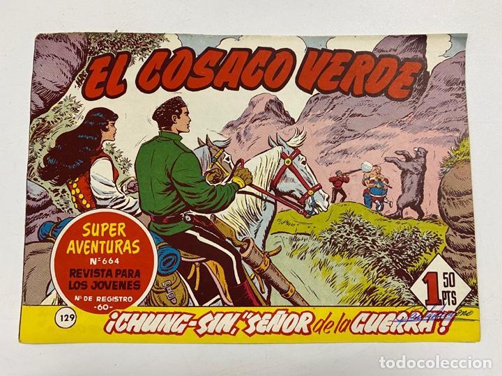 EL COSACO VERDE. Nº 129.- ¡CHUNG-SIN, SEÑOR DE LA GUERRA!. EDITORIAL BRUGUERA (Tebeos y Comics - Bruguera - Cosaco Verde)