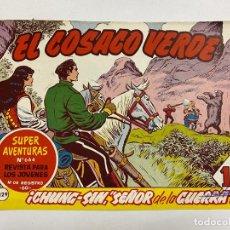 Tebeos: EL COSACO VERDE. Nº 129.- ¡CHUNG-SIN, SEÑOR DE LA GUERRA!. EDITORIAL BRUGUERA. Lote 262602520
