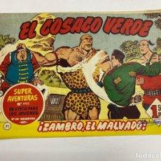 Tebeos: EL COSACO VERDE. Nº 71.- ¡ZAMBRO, EL MALVADO!. EDITORIAL BRUGUERA. Lote 262603430