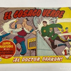 Tebeos: EL COSACO VERDE. Nº 92.- ¡EL DOCTOR DRAKON!. EDITORIAL BRUGUERA. Lote 262603660