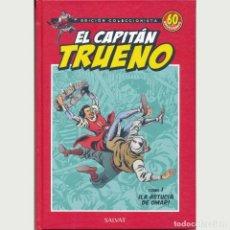 Tebeos: EL CAPITAN TRUENO. 60 ANIVERSARIO. EDICION COLECCIONISTA 01. LA ASTUCIA DE OMAR. SALVAT.. Lote 262965730