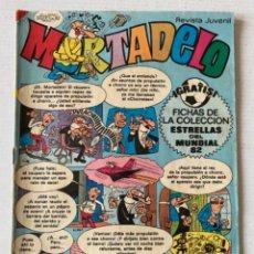 Tebeos: MORTADELO #594 BRUGUERA BUEN ESTADO. Lote 263028590