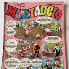 Tebeos: MORTADELO #575 BRUGUERA ALGÚN DEFECTO. Lote 263029145