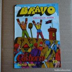 Tebeos: BRAVO Nº 47. EL CACHORRO 24. BRUGUERA 1976. LITERACOMIC.. Lote 263116710