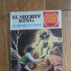 Tebeos: GRANDES AVENTURAS JUVENILES BRUGUERA Nº 10 EL SHERIFF KING LOS FANTASMAS DEL RANCHO 1971. Lote 263182025
