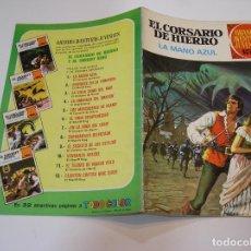 BDs: JOYAS LITERARIAS JUVENILES EL CORSARIO DE HIERRO Nº1 1ª EDICION , MUY BUEN ESTADO. Lote 263209315