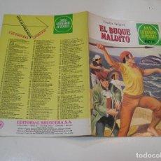 Tebeos: JOYAS LITERARIAS JUVENILES Nº 226 EL BUQUE MALDITO 1ª EDICION ,MUY BUEN ESTADO. Lote 263212995