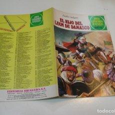 Tebeos: JOYAS LITERARIAS JUVENILES Nº 221 EL HIJO DEL LEON DE DAMASCO 1ª EDICION ,MUY BUEN ESTADO. Lote 263213130