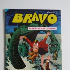 Tebeos: BRAVO ~ EL INSPECTOR DAN Nº39 ~ BRUGUERA. Lote 263687440