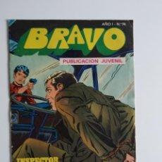 Tebeos: BRAVO ~ EL INSPECTOR DAN Nº37 ~ BRUGUERA. Lote 263687850