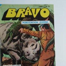 Tebeos: BRAVO ~ EL INSPECTOR DAN Nº35 ~ BRUGUERA. Lote 263688370