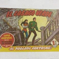 Tebeos: EL COSACO VERDE. Nº 78.- ¡EL POBLADO FANTASMA!. EDITORIAL BRUGUERA. Lote 264293756