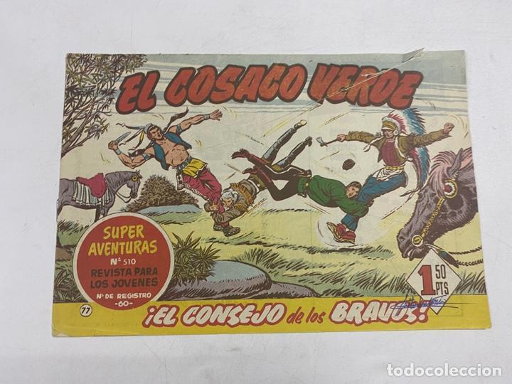 EL COSACO VERDE. Nº 77.- ¡EL CONSEJO DE LOS BRAVOS!. EDITORIAL BRUGUERA (Tebeos y Comics - Bruguera - Cosaco Verde)