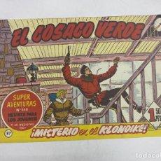Tebeos: EL COSACO VERDE. Nº 87.- ¡MISTERIO EN EL KLONDIKE!. EDITORIAL BRUGUERA. Lote 264293960