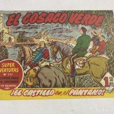 Tebeos: EL COSACO VERDE. Nº 104.- ¡EL CASTILLO EN EL PANTANO!. EDITORIAL BRUGUERA. Lote 264294084