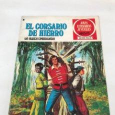 Tebeos: COMIC. EL CORSARIO DE HIERRO. Lote 264573999
