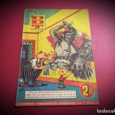 Tebeos: EL DDT Nº 5 -BRUGUERA 1ª SERIE -EN MUY BUEN ESTADO. Lote 264837064