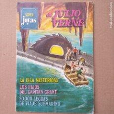 Tebeos: SUPER JOYAS DE JULIO VERNE. NUM 5. LA ISLA MISTERIOSA, LOS HIJOS DEL CAPITAN GRANT, ETC. Lote 264841049