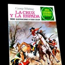 Tebeos: CASI EXCELENTE ESTADO JOYAS LITERARIAS JUVENILES 35 BRUGUERA COMICS. Lote 265690429