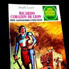 Tebeos: CASI EXCELENTE ESTADO JOYAS LITERARIAS JUVENILES 19 BRUGUERA COMICS. Lote 265690639