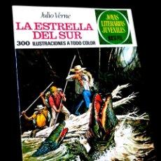 Tebeos: EXCELENTE ESTADO JOYAS LITERARIAS JUVENILES 33 BRUGUERA COMICS. Lote 265692479