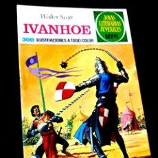 Tebeos: EXCELENTE ESTADO JOYAS LITERARIAS JUVENILES 16 BRUGUERA COMICS. Lote 265693309