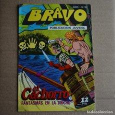 Tebeos: BRAVO Nº 33. EL CACHORRO 17. BRUGUERA 1976. LITERACOMIC.. Lote 265711264