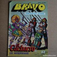 Tebeos: BRAVO Nº 29. EL CACHORRO 15. BRUGUERA 1976. LITERACOMIC.. Lote 265892208