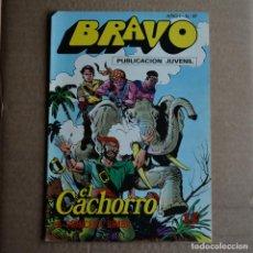 Tebeos: BRAVO Nº 27. EL CACHORRO 14. BRUGUERA 1976. LITERACOMIC.. Lote 265892348