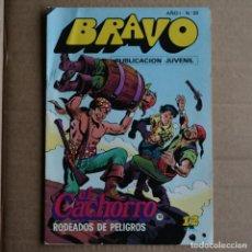 Tebeos: BRAVO Nº 23. EL CACHORRO 12. BRUGUERA 1976. LITERACOMIC.. Lote 265892603