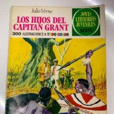 Tebeos: LOS HIJOS DEL CAPITAN GRANT - JOYAS LITERARIAS JUVENILES, 15 PTS, 1974, 2A EDICION, BRUGUERA. Lote 266118848