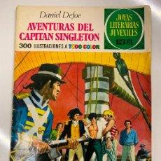 Tebeos: AVENTURAS DEL CAPITAN SINGLETON - JOYAS LITERARIAS JUVENILES, 15 PTS, 1974, 2A EDICION, BRUGUERA. Lote 266119158
