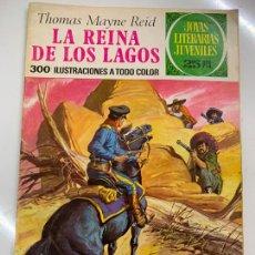 Tebeos: LA REINA DE LOS LAGOS - JOYAS LITERARIAS JUVENILES, 25 PTS, 1976, BRUGUERA. Lote 266123438