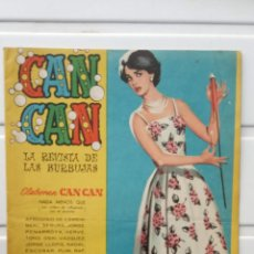 Tebeos: CAN CAN Nº 82. Lote 266453558