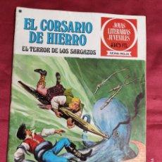BDs: JOYAS LITERARIAS JUVENILES. EL CORSARIO DE HIERRO. Nº 27. BRUGUERA 1978. 1ª EDICION. Lote 266812174